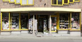 Bloemsierkunst De Valck - Wolvertem - Fotogalerij