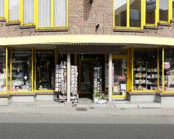 Bloemsierkunst De Valck - Fotogalerij - Winkel